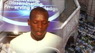 Qur'an: Surah Ya-Sin by S. Souleymane Niang