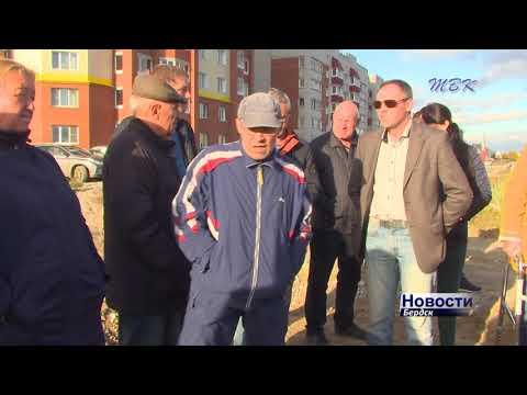 Бердские власти готовы помочь с осушением вокруг стройплощадки на Салаирской