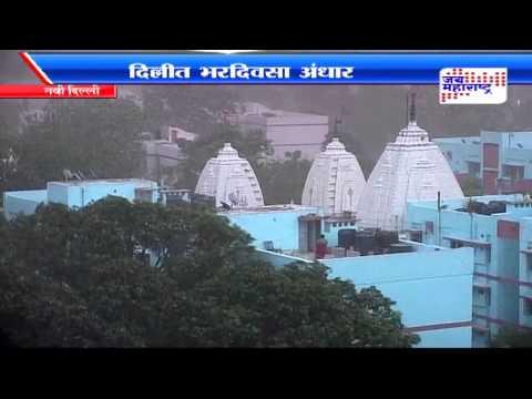 Bad weather in Delhi