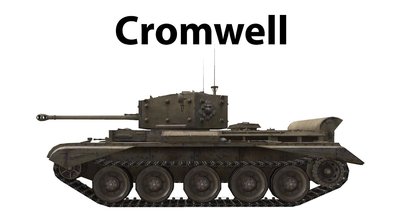 """Cromwell - Знак классности """"Мастер"""""""
