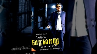 Varalaaru - Ajith Kumar Movie