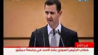خطاب الرئيس السوري بشار الاسد  10-01-2012