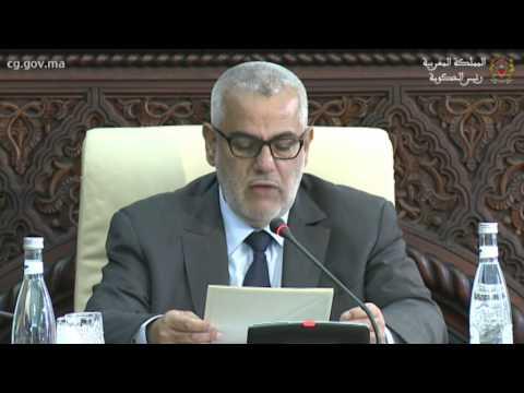 كلمة رئيس الحكومة في اجتماع المجلس الإداري لصندوق المقاصة
