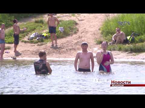 В Искитиме утонул мужчина, решив переплыть реку. Спасатели напоминают о безопасном купании
