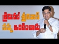 Criminal Srinivas made me do this: Allu Aravind | Rahul | Good Cinema Group | Venkatapuram Trailer