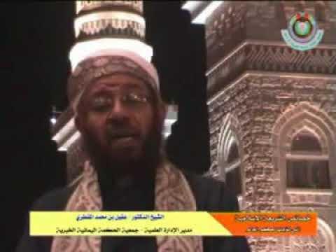من خصائص الشريعة الإسلامية / د. عقيل المقطري ( عضو رابطة علماء المسلمين )