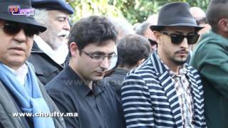 فنانون و رياضيون في تشييع جنازة الفنان التشكيلي عبد اللطيف الزين إلى مثواه الأخير بالدار البيضاء(فيديو) |