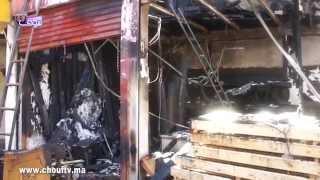 الحصاد اليومي: اندلع حريق مهول صباح اليوم بسوق القريعة بالدار البيضاء | حصاد اليوم