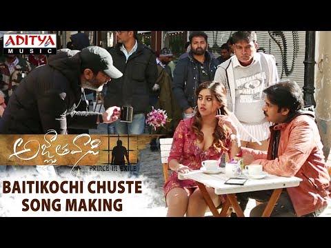 Baitikochi-Chuste-Song-Making
