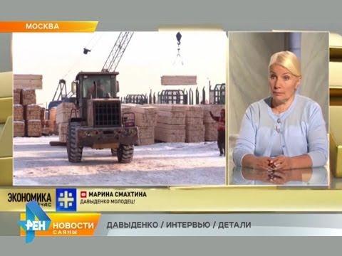 ДАВЫДЕНКО / ИНТЕРВЬЮ / ДЕТАЛИ