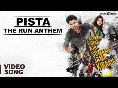 NERAM - Pistah Song Official HD