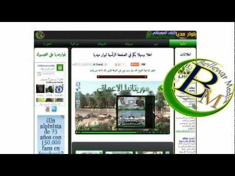 تقرير عن موقع Bellewarmedia.com