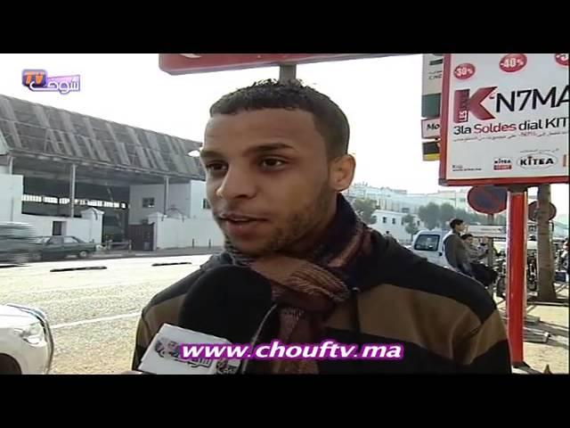 نسولو الناس : هذا ما يعرفه المغاربة عن شعرائهم | نسولو الناس