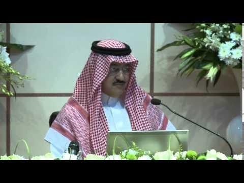 سطام بن عبدالعزيز الفكر الإداري والمصلحة العامة بين الواقع والمأمول