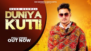 Duniya Kutti Sukh Deswal Video HD Download New Video HD