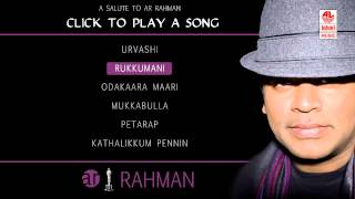 AR RAHMAN JUKEBOX - 02