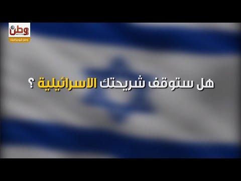 هلو سلكوم هلو اورانج... هل تعي ماذا نخسر عندما تستخدم شريحة اسرائيلية