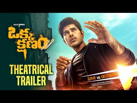 Okka-Kshanam-Official-Trailer
