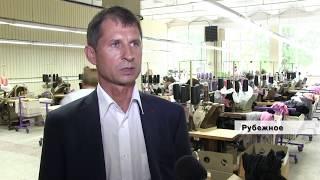 В Рубежном открылось новое чулочное производство