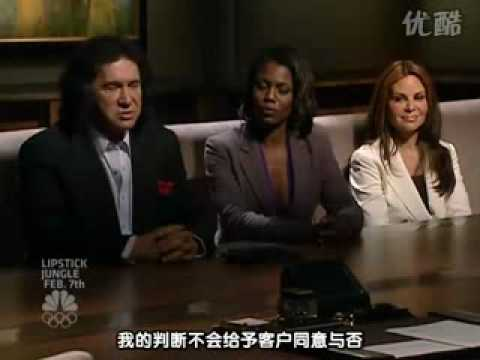 Celebrity Apprentice All-Stars (Season 13, Episode 1 ...