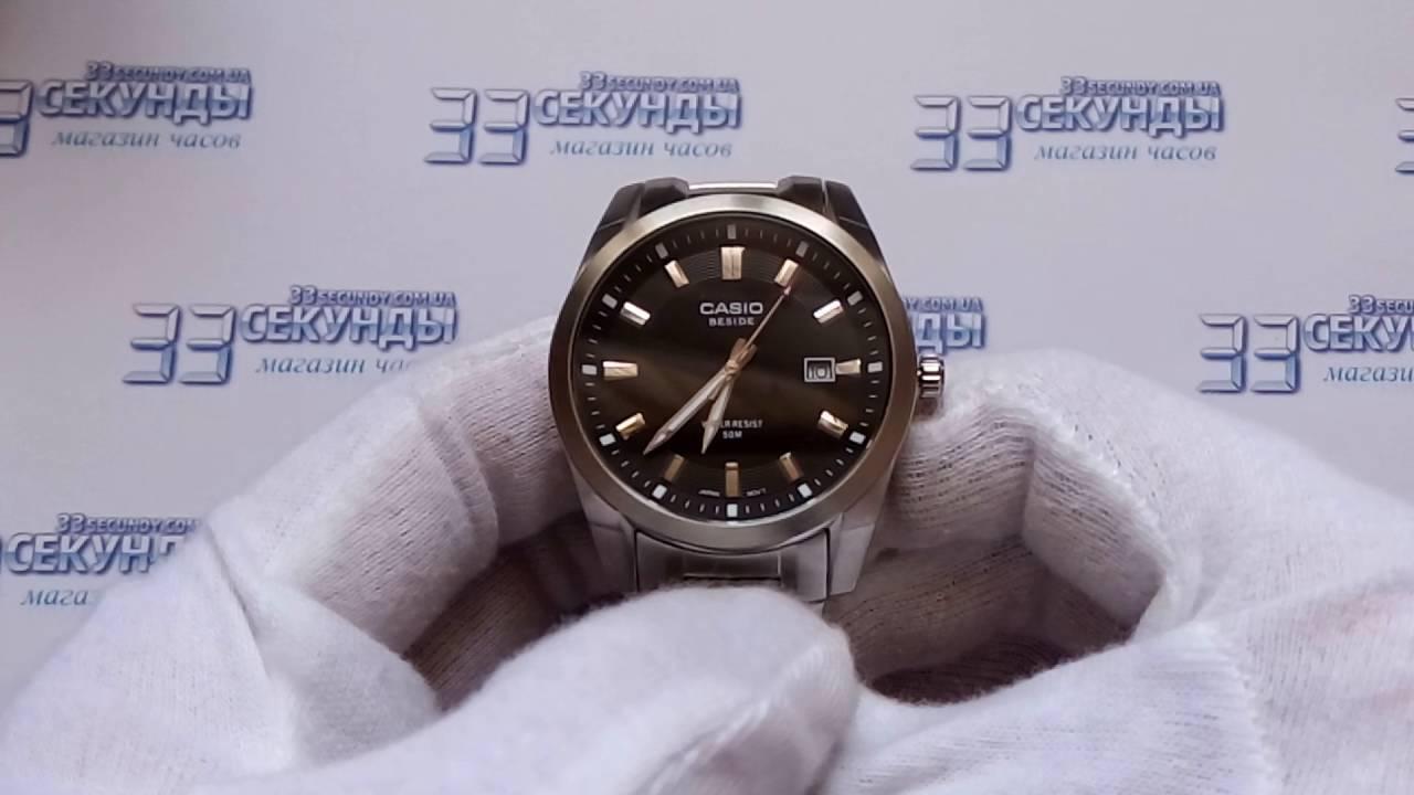 часы xinjia xj-707 инструкция