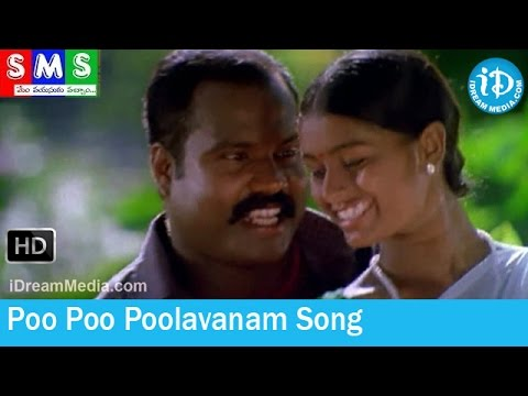 SMS Movie Songs - Poo Poo Poolavanam Patalapallaki Le Song - Abhinayasri - Mumtaj - Kala Bhavan Mani