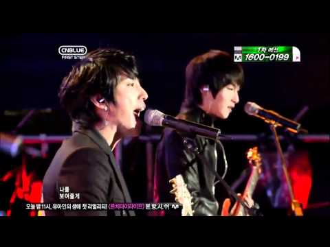 [110324] CN Blue - Ready N Go @ CN Blue First Step