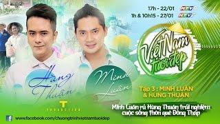 Minh Luân rủ Hùng Thuận trải nghiệm cuộc sống thôn quê Đồng Tháp | Việt Nam Tươi Đẹp - Tập 3