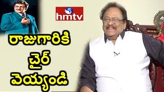Krishnam Raju on Sr NTR's Respect for Him, Prabhas Marriag..