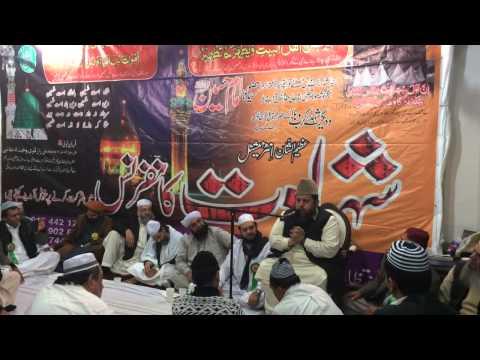 Mufti Iqbal Chishti addresses Shahadat conference Mew York