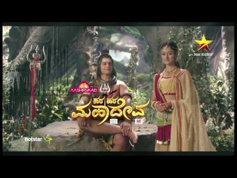 Hara Hara Mahadeva | Episode 2 | Promo
