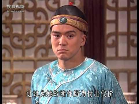 Công chúa Hoài Ngọc 38 (Tiếng Hoa)