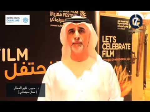 Expo 2020 Dubai Produced By Channel 7 Media.(Arabic Version)