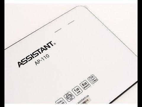Разборка Assistant AP-110