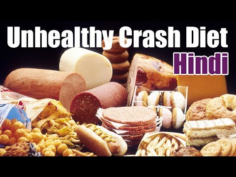 Unhealthy Crash Diets - Hindi