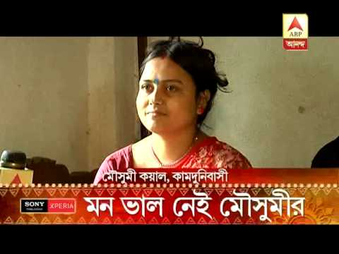 Kamduni: Mousumi Kayal lost the charm of pujo