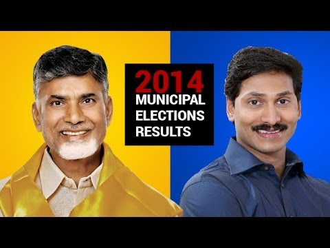 Muncipal Election Results - Indian general election, 2014