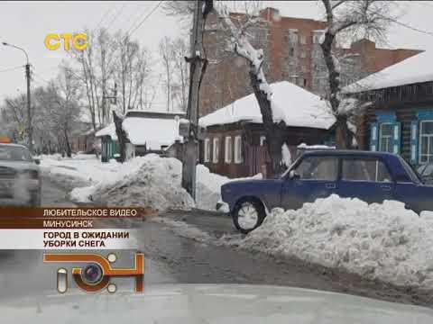 Город в ожидании уборки снега