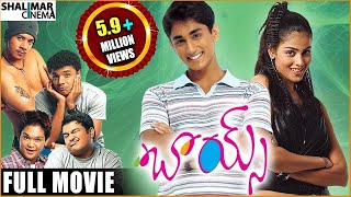 Boys Telugu Full Length Movie || బాయ్స్  సినిమా || Siddharth , Genelia D'Souza
