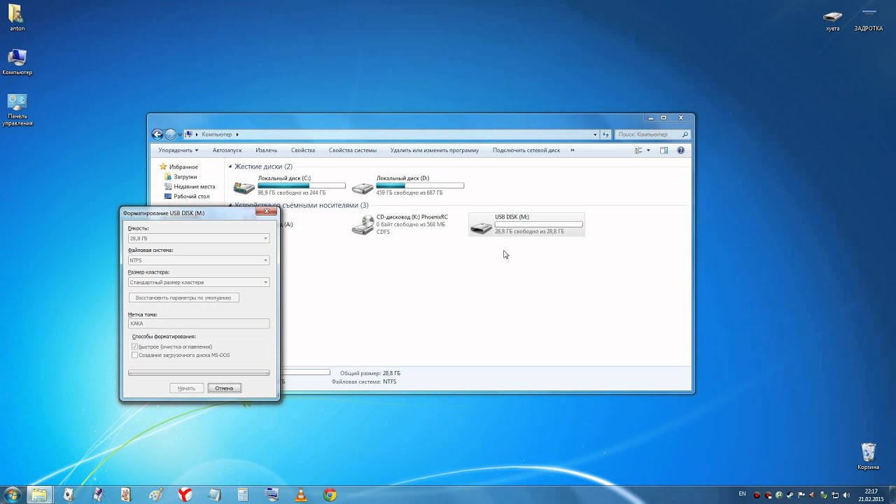 Как сделать загрузочную флешку windows ntfs
