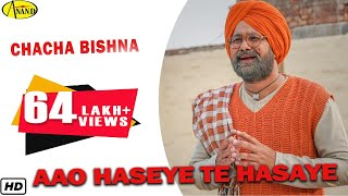 Aao Haseye Te Hasaye Full Comedy Punjabi Movie [ Official