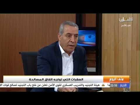 الشيخ: لم نتجاوز 5% من نسبة تمكين حكومة الوفاق حتى اللحظة