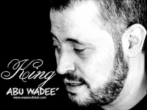 George Wassouf - kida kfaya