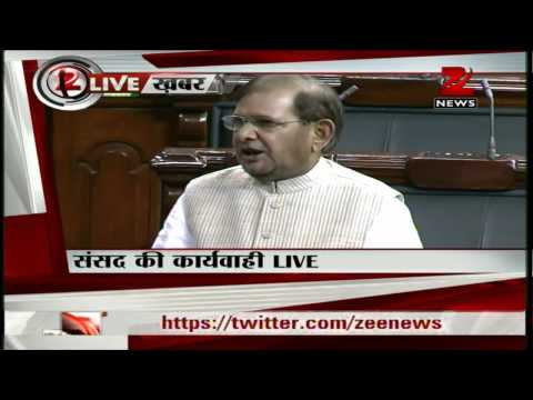 Missing coal files: Why is government not maintaining transparency, asks Sharad Yadav to PM