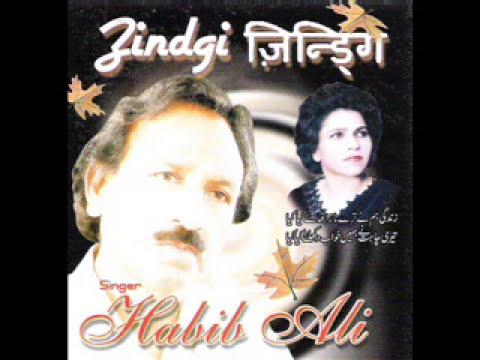 Dhukhon Say Ashnayi Ho Rahi Hay - Ustad Habib Ali - Zindagi