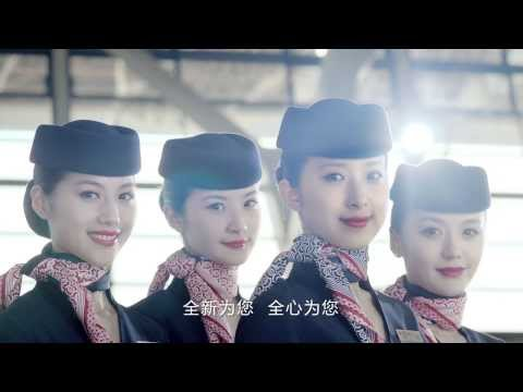 China Eastern Promo video
