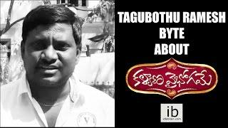 Tagubothu Ramesh & Racha Ravi bytes about Kalyana Vaibhogame