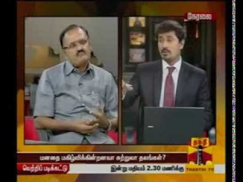 Tamilnadu Tourism Speach by Nellai.S.S.Mani in Thanthi T.V