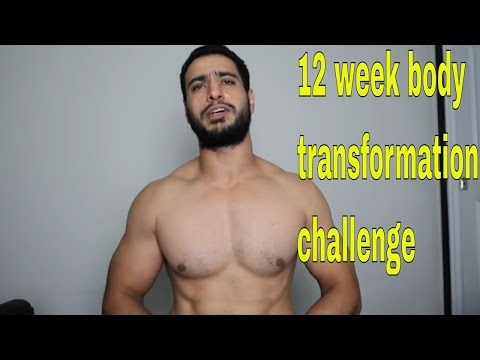 2016 RESULTS - 12 WEEK BODY TRANSFORMATION