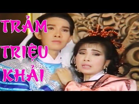 Cải Lương Việt | Vũ Linh Phượng Mai - Trảm Triệu Khải | Cải Lương Tuồng Cổ